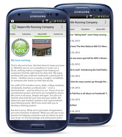 Naperville Running Company Android Application
